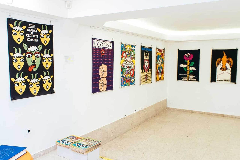 Urban Art Gallery - Gifted, Sofia